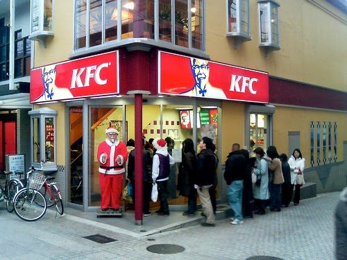 kfc-halal-jepun