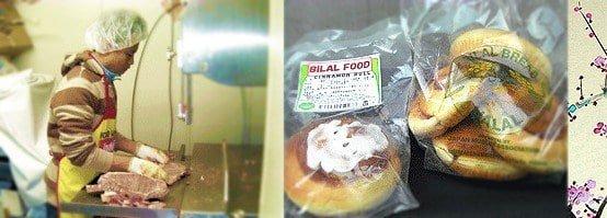 NINOMIYA HALAL BREAD FACTORY, Shibuya