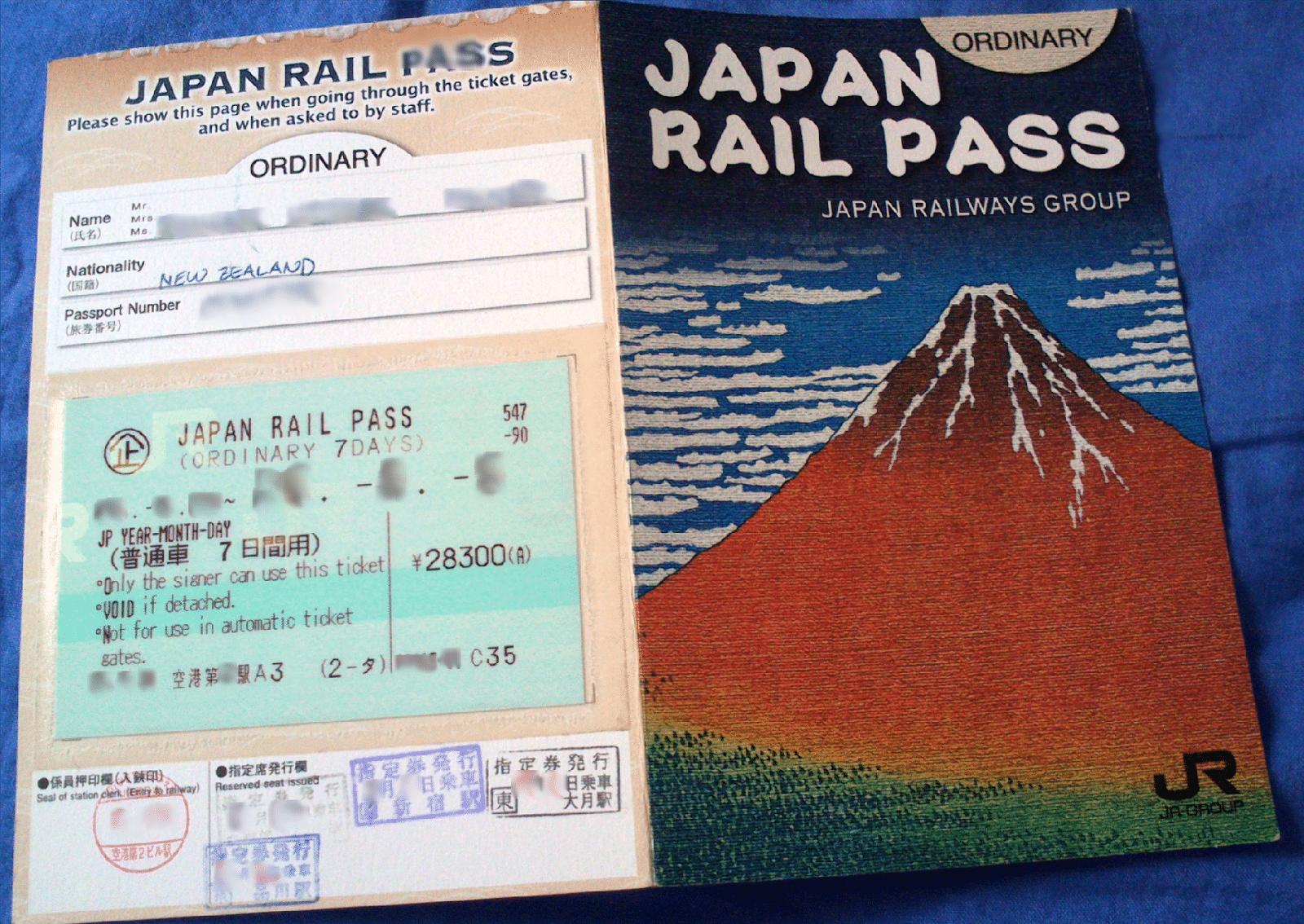 JR-Pass-4