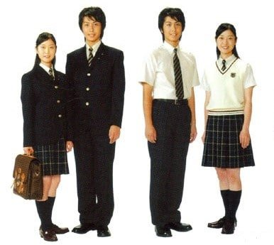 an introduction to the importance of school uniforms in japan The pros and cons of school uniforms statistics are deeply influenced by the arguments of schools and parents in favor of children wearing school uniforms and those who do not agree with the idea.