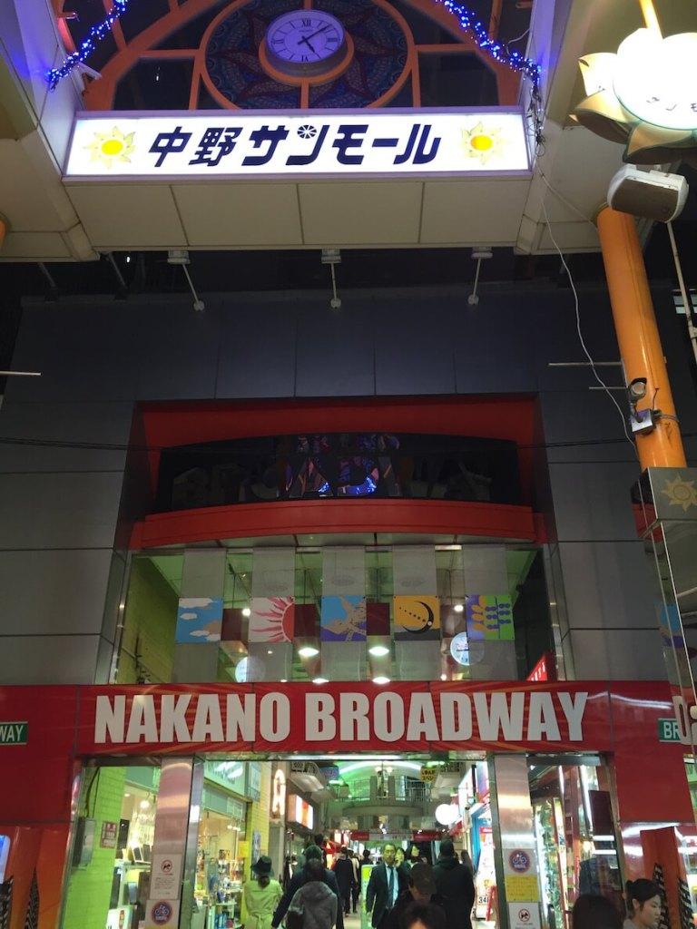 KEDAI GUNDAM TERMURAH DI TOKYO