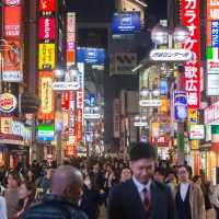 Day 4  Tokyo City